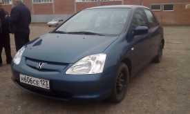 Армавир Civic 2001