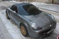 Екатеринбург MR-S 1999
