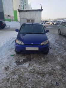 Барнаул HR-V 1999