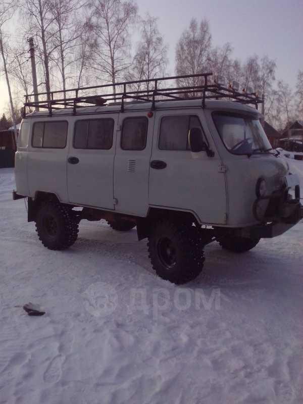 УАЗ Буханка, 2005 год, 485 000 руб.