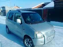 Якутск Wagon R Plus 1999