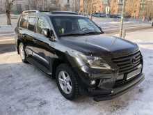 Улан-Удэ LX570 2012
