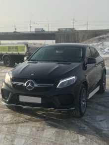 Новосибирск GLE Coupe 2015