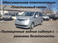 Уссурийск NV200 2013
