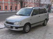 Екатеринбург Пизар 2002
