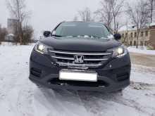 Вологда CR-V 2013