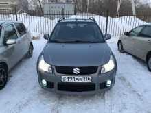 Новосибирск SX4 2007