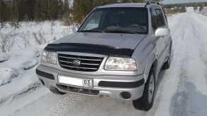 Улан-Удэ Grand Vitara 1999