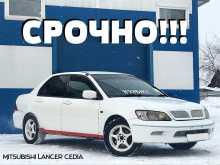Кемерово Lancer Cedia 2002