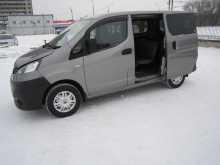 Новосибирск NV200 2012