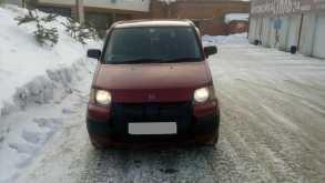 Иркутск S-MX 1998