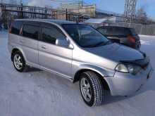 Якутск HR-V 2002