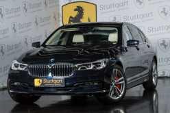 Подать объявление о продаже машины екатеринбург п 1059 доска объявлений inurl add cgi c