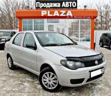 Уфа Albea 2011