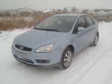 Шадринск Фокус 2007
