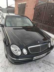 Троицк E-Class 2003