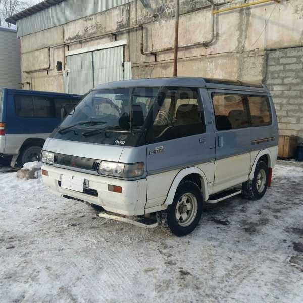 Mitsubishi Delica, 1993 год, 225 000 руб.