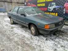 Челябинск 100 1987