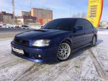 Новосибирск Legacy B4 2001