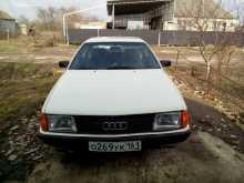 Краснодар 100 1985