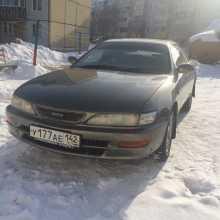 Красноярск Карина ЕД 1995