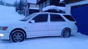 Улан-Удэ Vista Ardeo 1998