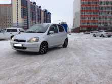 Красноярск Vitz 2000