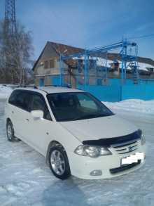 Новосибирск Odyssey 2000