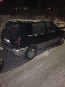 Прокопьевск RVR 1992