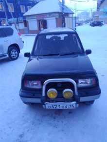Якутск Escudo 1994
