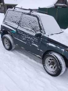 Зима Escudo 1989