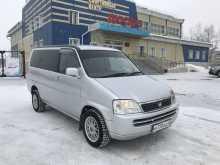 Улан-Удэ Stepwgn 1999