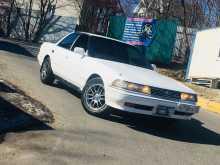 Владивосток Mark II 1990