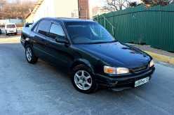 Владивосток Corolla 1996