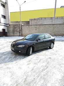 Чита Mazda3 2005