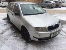 Красноярск Fabia 2003