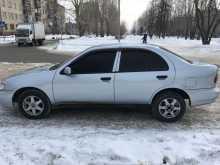 Барнаул Пульсар 1998