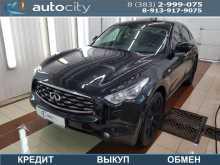 Новосибирск FX35 2009
