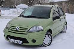 Иваново C3 2006