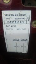 Peugeot 406, 1997 год, 53 900 руб.