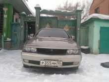 Новосибирск Diamante 1995