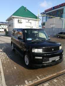 Ростов-на-Дону bB 2000