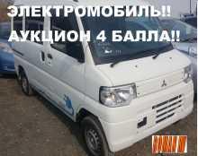 Владивосток Minicab MiEV 2013