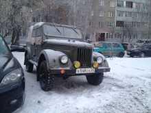 Красноярск 69 1968
