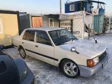 Новосибирск Crown 2001