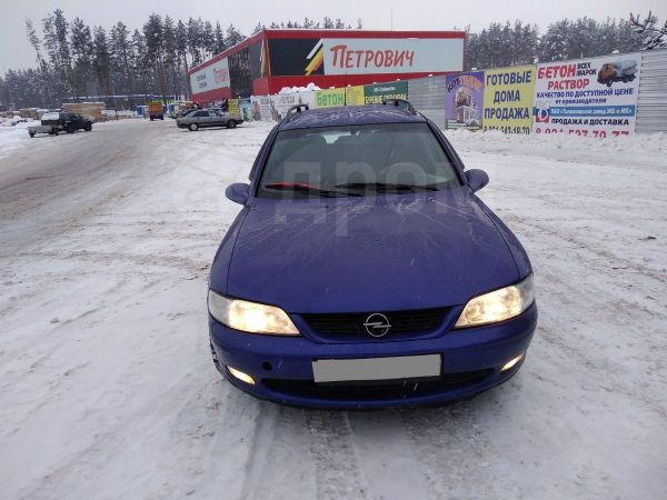 Opel Vectra, 1999 год, 155 000 руб.