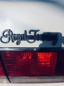 Чугуевка Crown 1998