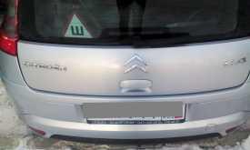 Уфа С4 2006