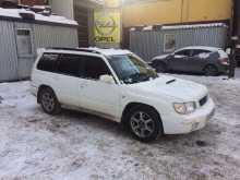 Екатеринбург Форестер 2001