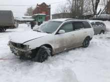 Томск Вингроад 2000